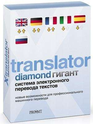 X-Translator DIAMOND 7.0a
