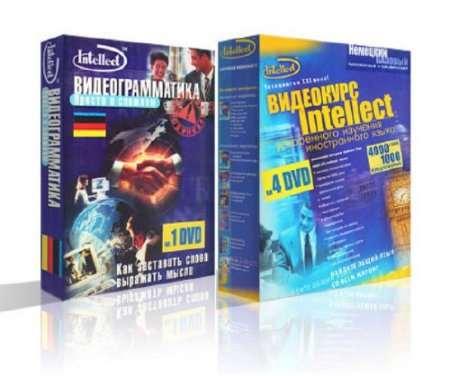 Разговорный Английский : Интеллект - Intellect (25-й кадр) ЭЛИТА (5 DVD)